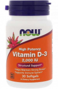 Витамин Д3 NOW Vitamin D3 2,000IU(50mcg)  (30 softgels)