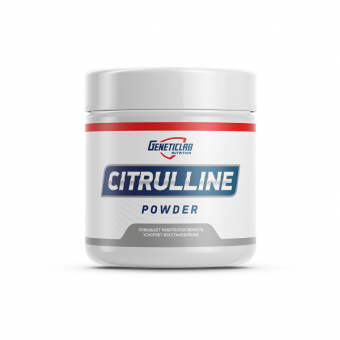 Цитрулин Geneticlab Citrulline Powder  (300 г)